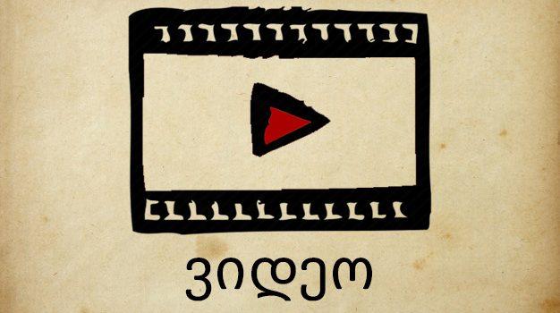 სვანური ხელნაწერები და ხატები სვანეთის მუზეუმიდან