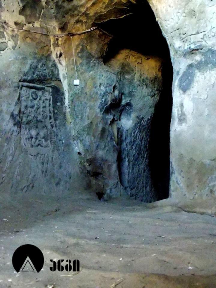ქვახვრელის გამოქვაბულების კომპლექსი