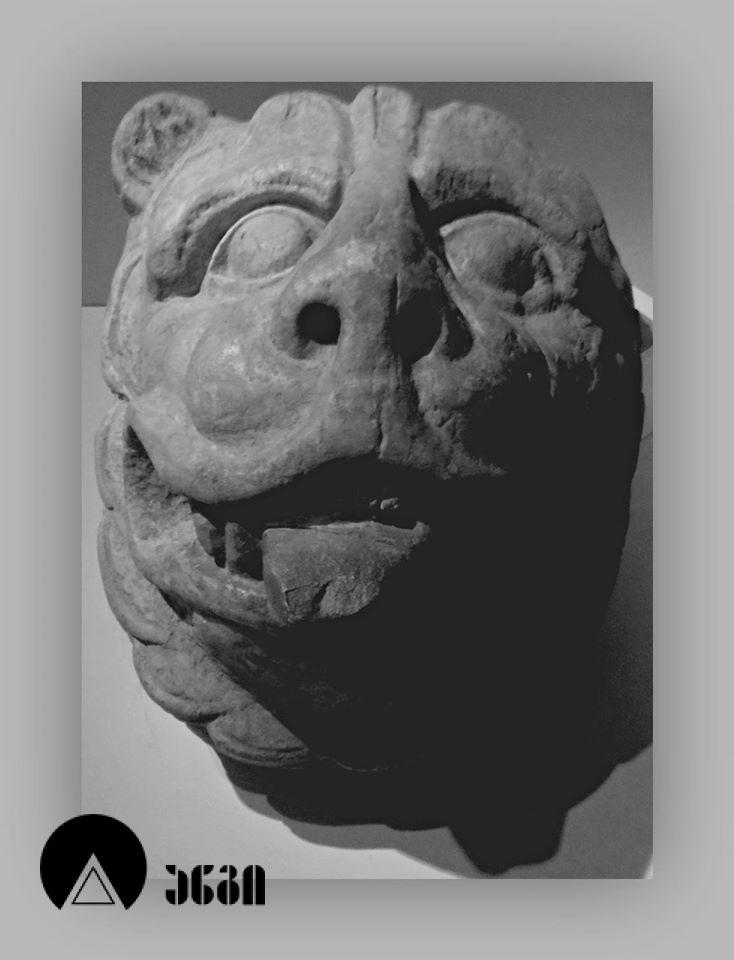 ეროვნული მუზეუმი