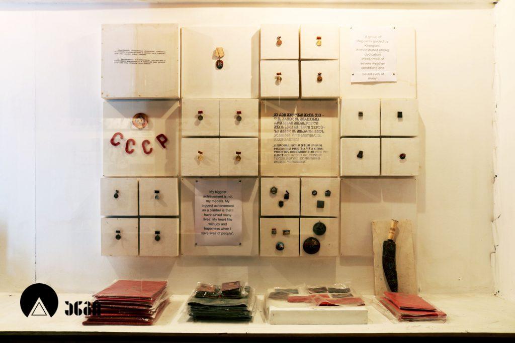 მიხეილ ხერგიანის სახლ-მუზეუმი