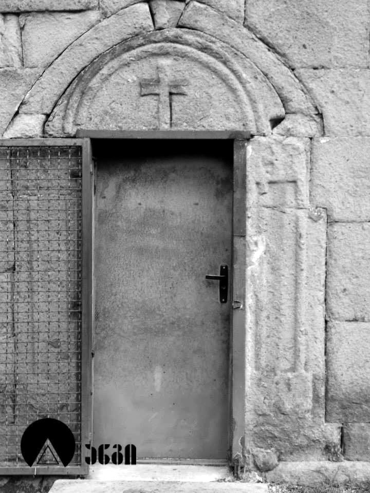 ერკეთის ეკლესია