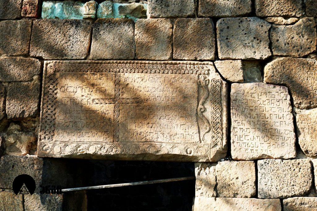 კუხის წმინდა ღვთისმშობლის ეკლესია