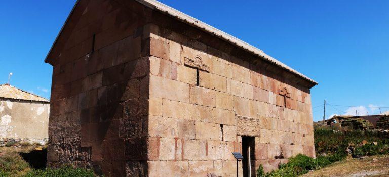 ფარავნის ეკლესია