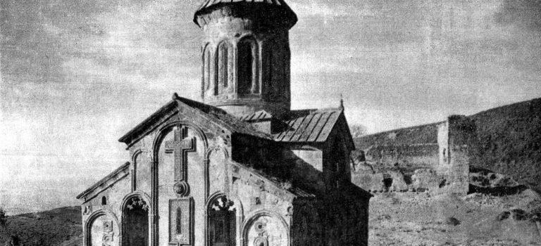 იკორთის მთავარანგელოზის ეკლესია (იკორთა)