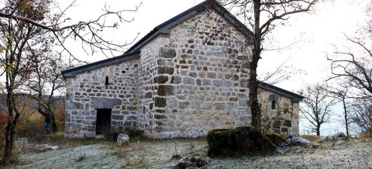 წოფის მცირე ეკლესია (წოფის ნამონასტრალი)