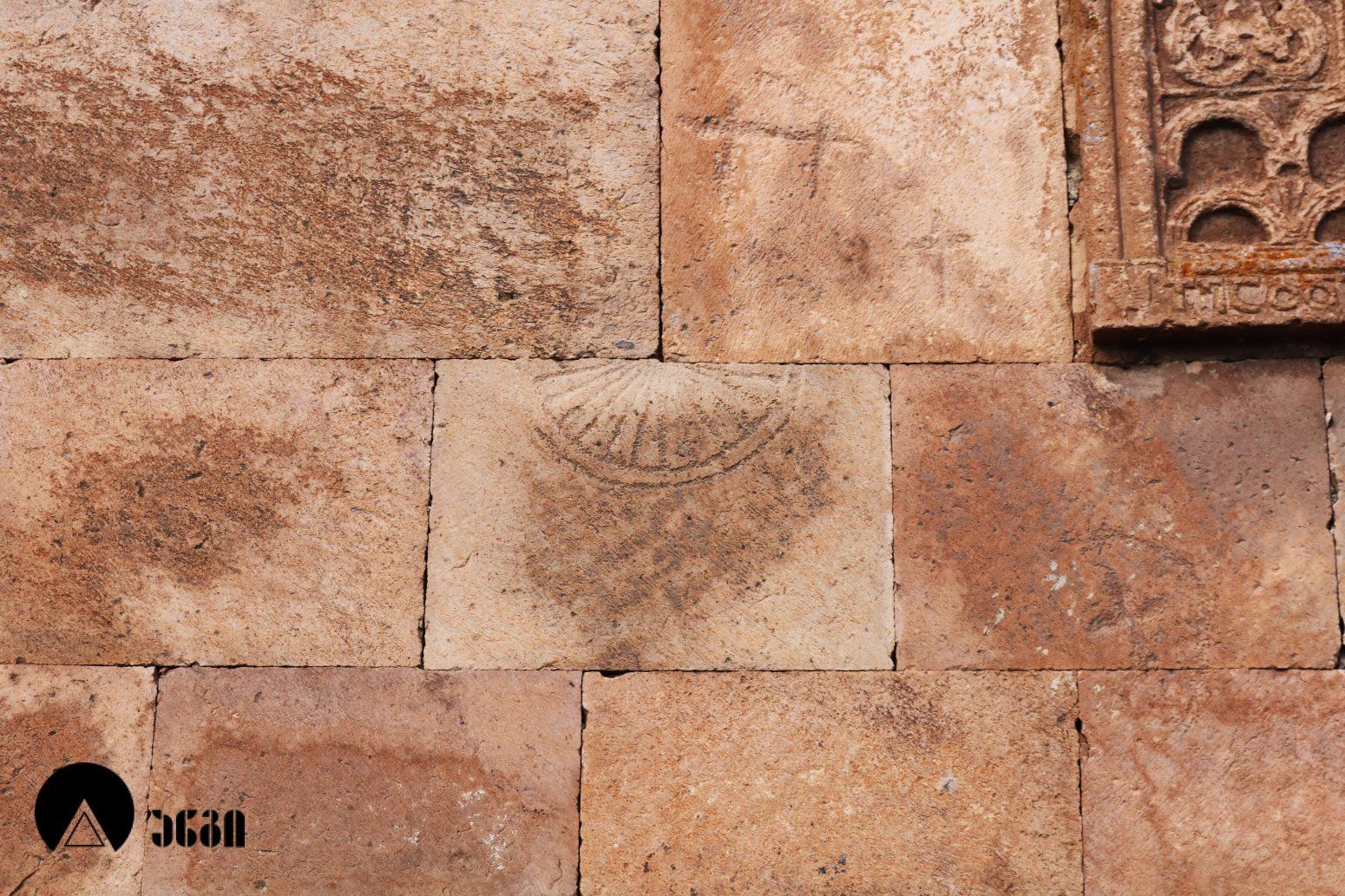 ფოკის წმინდა ნინოს სახელობის ეკლესია